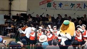 森とオーケストラ 群馬交響楽団 2017