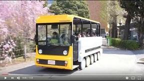 自動運転の電動バス 富岡で走行