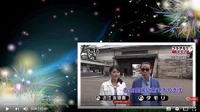 ブラタモリ 動画 #75 名古屋 2017年6月10日