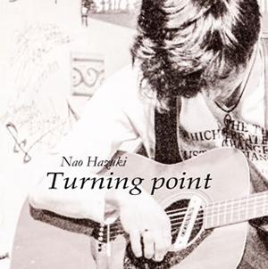 葉月那央のアルバム「Turning point」