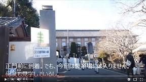 富岡製糸場周辺の店めぐり(その1)