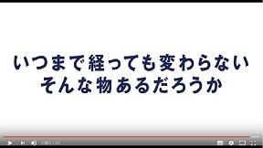 映画『ブルーハーツが聴こえる』予告編