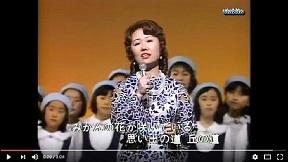みかんの花咲く丘 川田正子