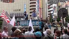 【 日本第一党VS日本共産党】2