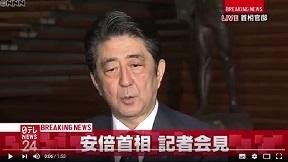 """""""慰安婦問題""""安倍首相会見をノーカットで"""