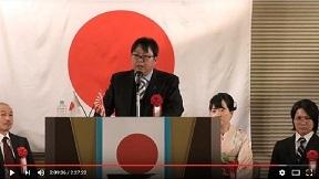 平成29年2月26日 日本第一党 結党大会