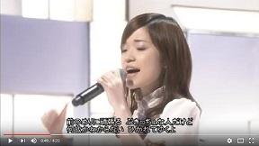川嶋あい - My Love