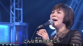 山本潤子 冷たい雨