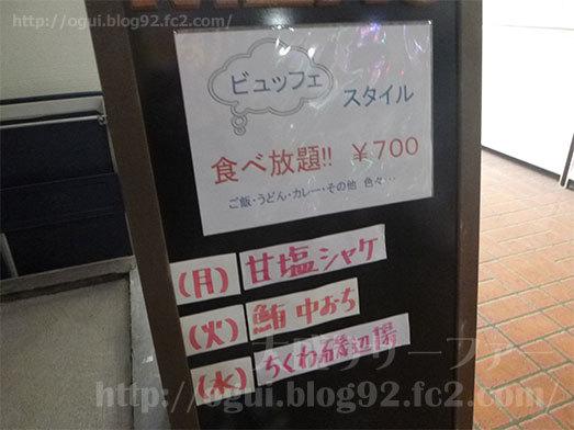 PARTⅡ店頭ランチメニュー057