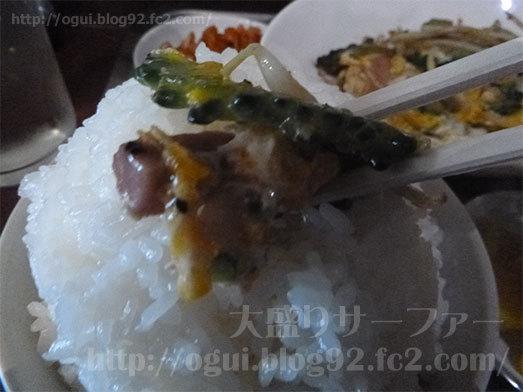 ご飯とゴーヤチャンプルーを実食018