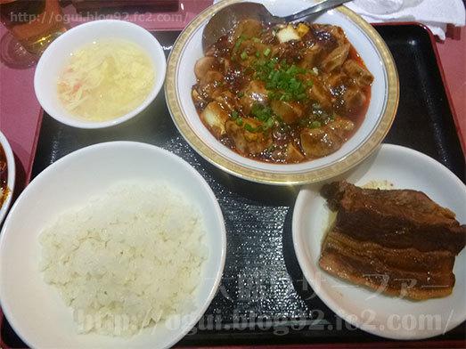 四川麻婆豆腐定食のセット内容011