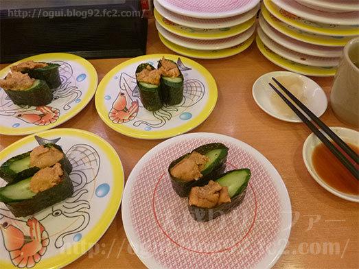 ウニを更に4皿オーダー019
