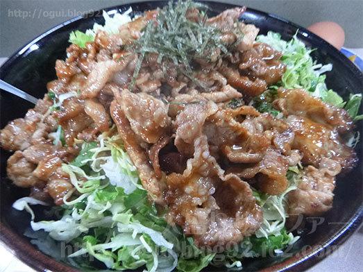 けやき丼の特特特盛り038