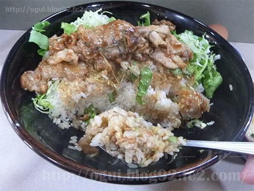 けやき丼の特特特盛りを実食052