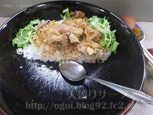 けやき丼の特特特盛りを実食053