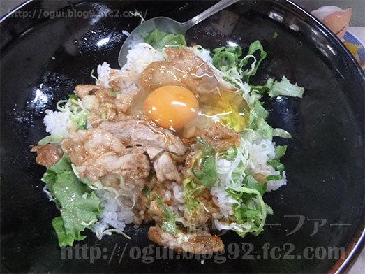 けやき丼に生卵をトッピング054