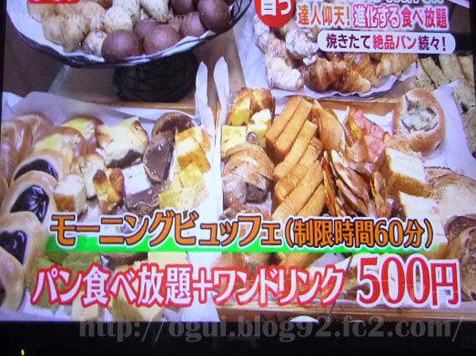 テレビで話題の小岩のパン屋003