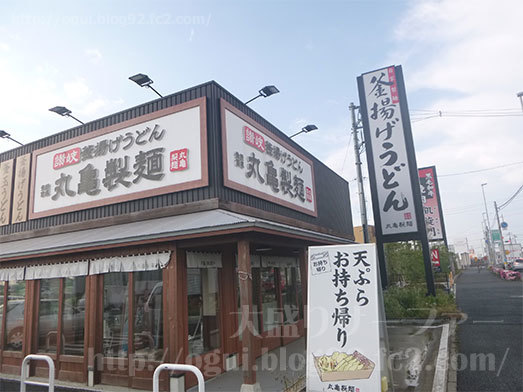 丸亀製麺武石インター店002