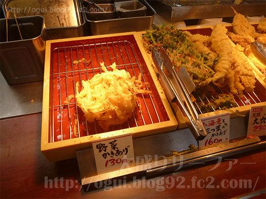 野菜のかきあげ130円008