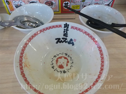 肉汁麺ススムの肉汁丼完食026