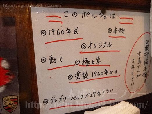 店内の壁に貼られたポスター類013