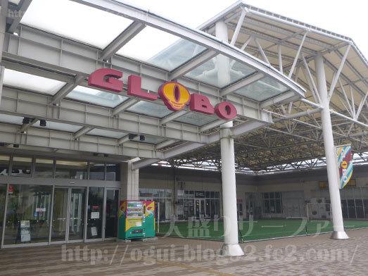ショッピングセンターグローボ075
