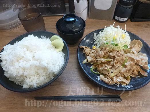 生姜ライス定食の飯増しバージョン084