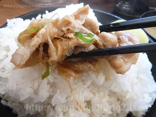 生姜ライス定食の飯増しを実食090