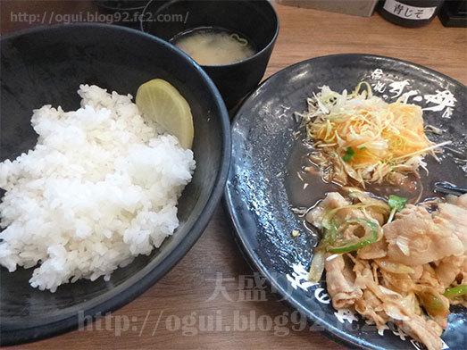 生姜ライス定食の飯増しを実食092