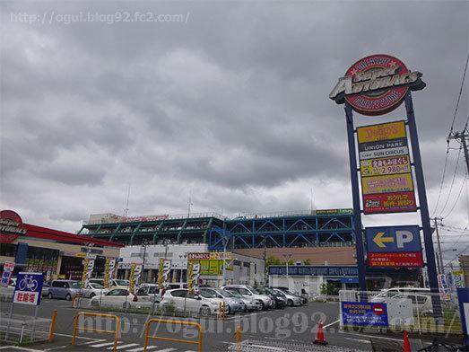 スーパーオートバックスSA市川002