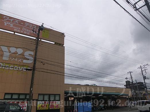 ワイズマートディスカ西船本郷店003