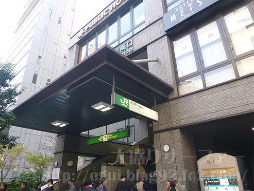 渋谷駅新南口の外観雰囲気210