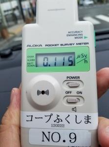 170429放射線量福島市