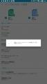 Zenfone3ultra 設定 DS 04