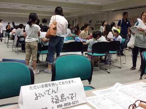 6/3(土)ほよ~ん相談会@いわき(311受入全国協議会主催)の様子その1