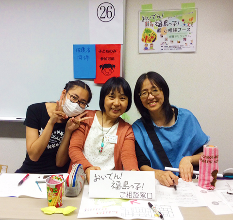 6/3(土)ほよ~ん相談会@いわき(311受入全国協議会主催)の様子その2