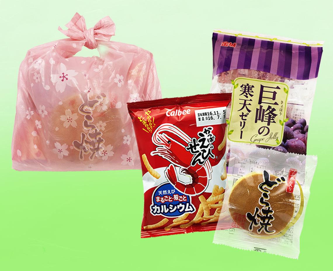 敬老の日お菓子の詰合わせ【い】セット