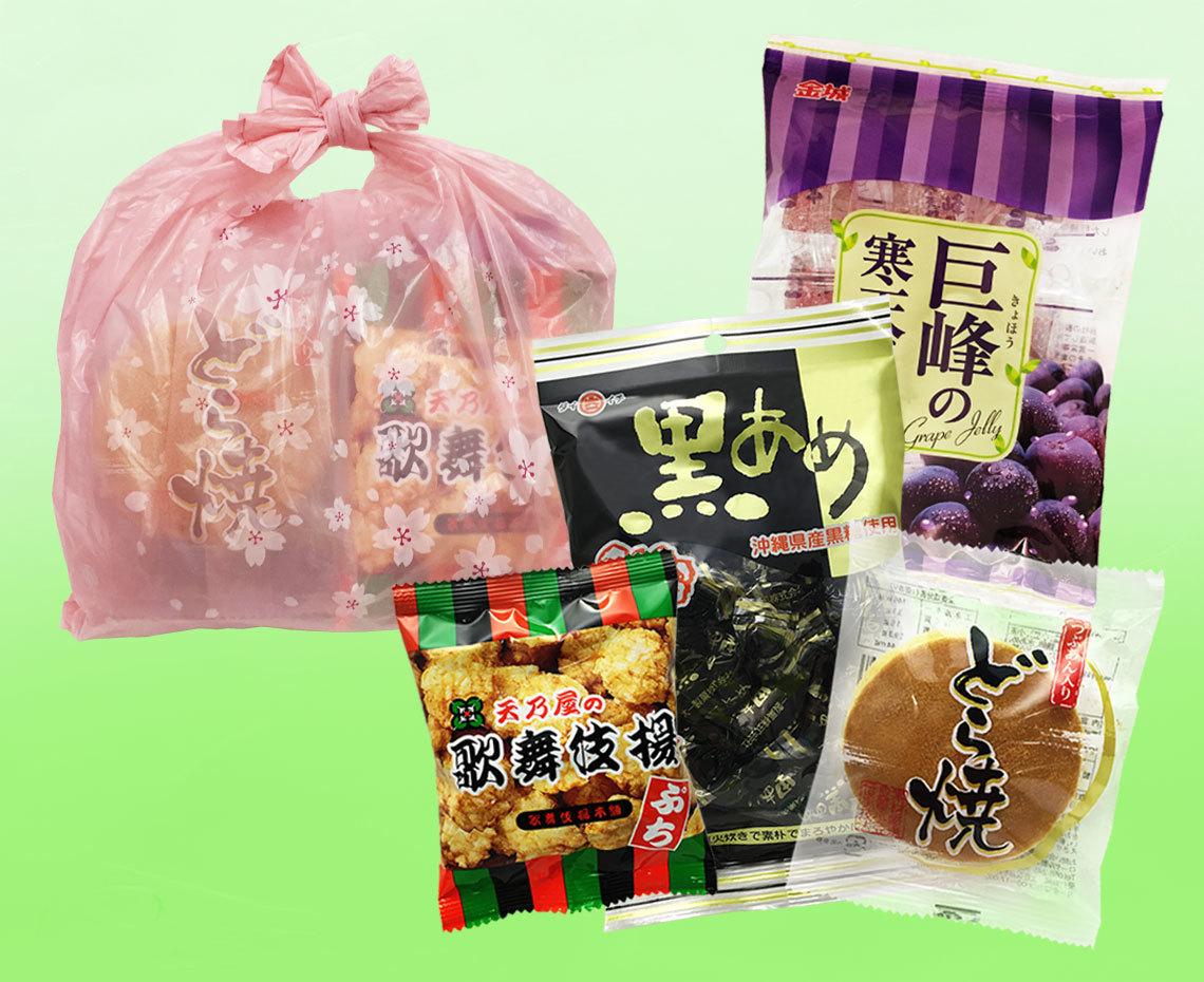 敬老の日お菓子の詰合わせ【ろ】セット