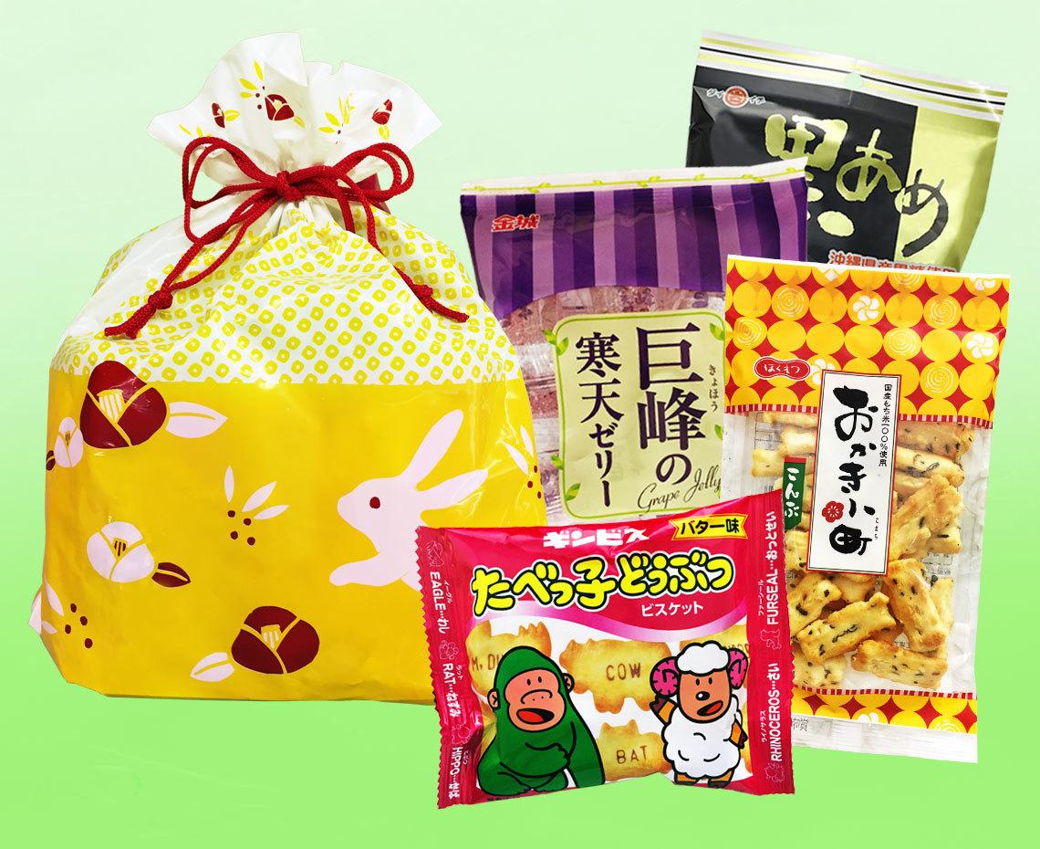 敬老の日お菓子の詰合わせ【は】セット