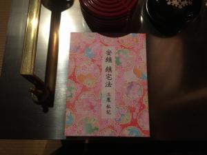 fc2blog_20170626215945f67.jpg