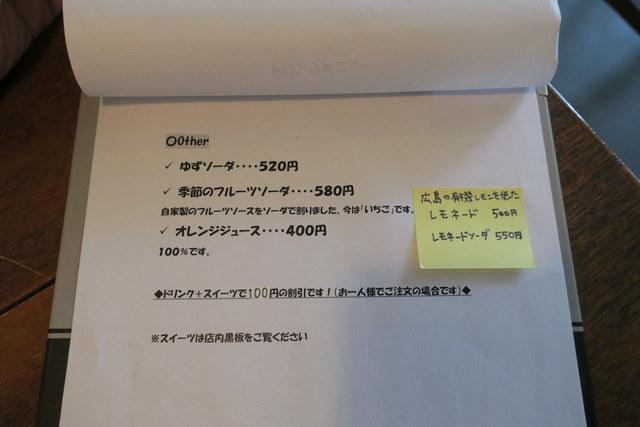 IMG_7580_201705240802152af.jpg