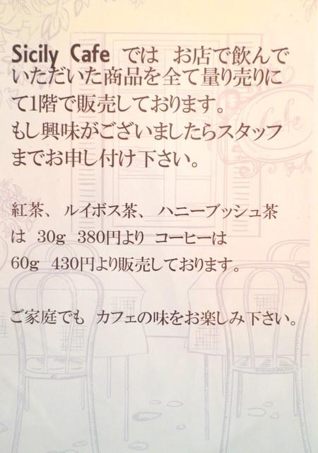 IMG_8525f.jpg