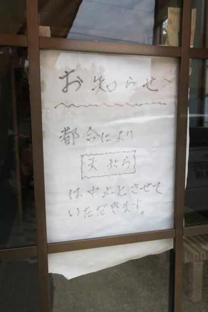 IMG_8640a.jpg
