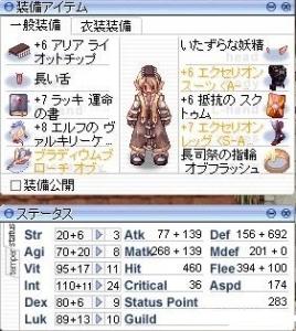 youyaku.jpg