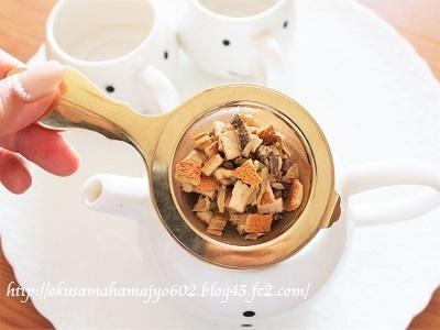 Tea Total(ティートータル) アンチストレスの茶葉