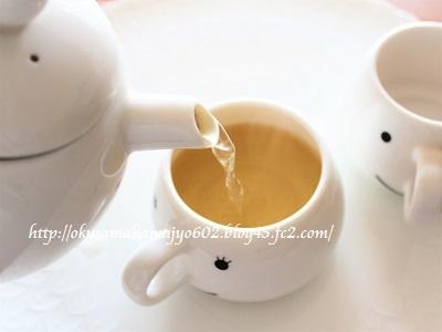 Tea Total(ティートータル) アンチストレス