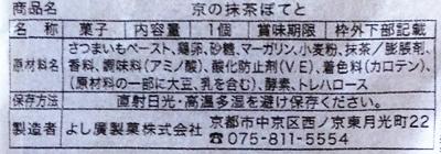 20170613_4.jpg