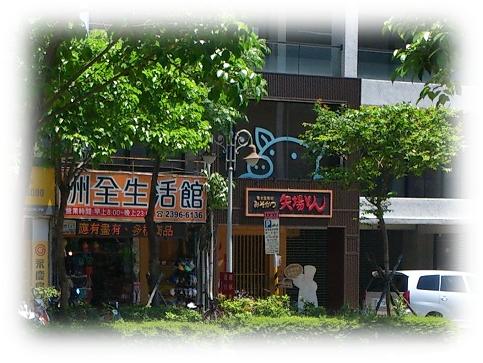 170603taiwan7.png
