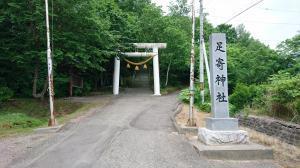 10191足寄神社(足寄町)400