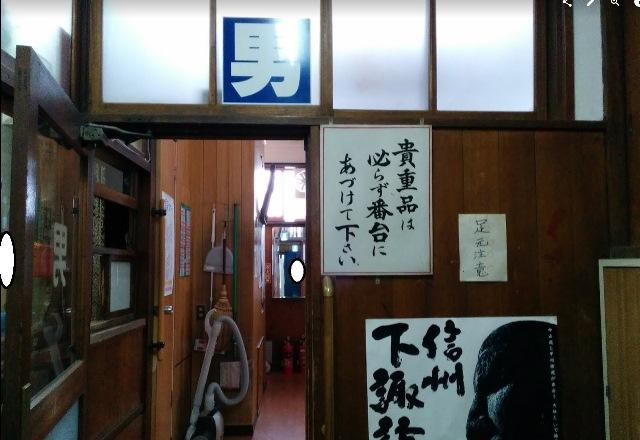 菅野温泉07